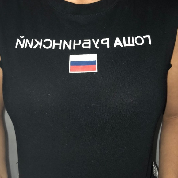 Tops - Russian Backward Writing Crop Top